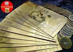 開運錢母 金鈔 雙面壓紋 ☛ 贈招財進寶銅幣 ☯ 品質保證 開運鈔票 新年開運-紅包 新台幣壹仟元樣式