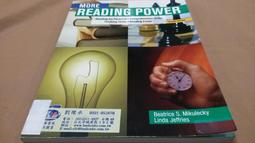 More reading power : reading for pleasure, comprehension