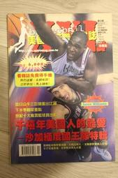 NBA美國職籃XXL 2000/3 國王隊,JASON WILLIAMS,CHRIS WEBBER,PIPPEN
