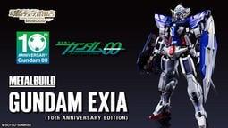魂商店  MB METAL BUILD GUNDAM EXIA 能天使 鋼彈 10週年紀念限定 R2 R3 電鍍版