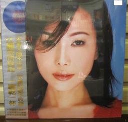【陽光小賣場】飛躍 江蕙「一嘴乾一杯 / 家後」 限量紀念版寶藍水晶膠唱片 LP 美國壓片 即將再版 首版高音質最後存貨