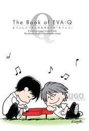 【NEWIN 小鋪】【日文同人誌】新世紀福音戰士EVA / The book of EVA : Q / UGO