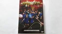 [福臨小舖](黑糖群俠傳 第九卷 筵席將散 電視劇 1DVD 正版DVD)