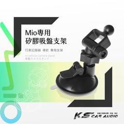 7M02【mio 專用矽膠吸盤架】長軸 適用MioClassic 585 575 555 510 520 500 499