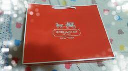 【便宜出清】COACH 專櫃紙袋(大)~郵寄/超商/台北可面交