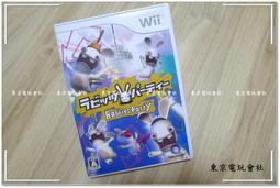 現貨(近全新)~正日本原裝 『東京電玩會社』【WII】瘋狂雷曼兔 雷射超人 瘋狂兔子 日初版(支援WiiU)