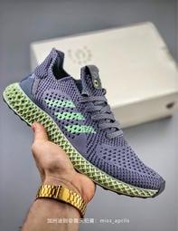 加州途銳--愛迪達adidas Futurecraft 4D打印 未來款男子跑步鞋 男鞋 運動鞋 慢跑鞋 休閒鞋