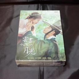 熱門韓劇《雲畫的月光》DVD (全18集) 朴寶劍 金裕貞 鄭振永