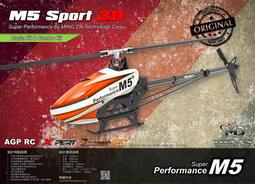 《One-Hobby》明達 M5 Sport【空機套件版】,泛500mm主旋翼規格機種,挑戰同級最輕量化