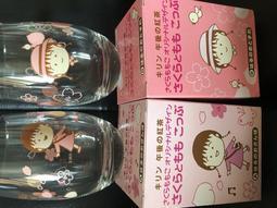 日本限定櫻桃小丸子午後紅茶玻璃杯一組兩款一起賣