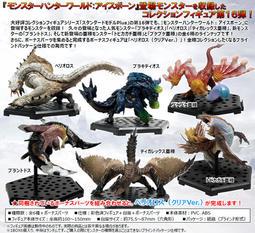 【跳躍IP星球】日庫代購 日空版 Capcom 魔物獵人 標準模型集 Plus Vol.16 中盒6入 超付免定