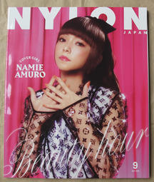 日版流行時尚雜誌 NYLON JAPAN 18年9月號 : 安室奈美惠+新垣結衣+佐藤緋美+超特急