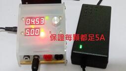 小小電工 保證足W 5V5A 5V 5A 變壓器 電源供應器 監控 LED