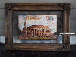 【Oo暖暖屋oO】古典復古鐵網掛畫/ROMA羅馬競技場