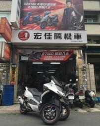竹北成功車業 AEON 宏佳騰3D350