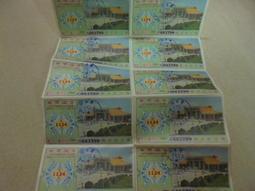 阿騰哥二手書坊**愛國獎券專賣75年愛國獎券第1124期台北券十張聯A~K同號.