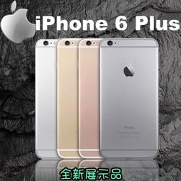iPhone 6 / 6 Plus /6s / 6s Plus 16/64/128 (空機)全新展示機未使用