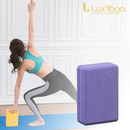 運動不怕暑限時促★LUXYOGA台灣製EVA瑜珈磚紫花紋50D WELLCOME好吉康