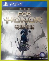 PS4亞版~榮耀戰魂 中文限定版 中文版~全新未拆~下標即購