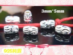 【EW】S925純銀DIY材料配件/波浪彎月刻紋橄欖型銀管3mm*5mm~適合手作串珠/蠶絲蠟線(非合金)