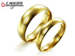 西洋 白色情人節 鈦鋼情侶對戒指 生日送禮物 可搭手環 對項鍊 刻字 單個價【BKY320】Z.MO鈦鋼屋