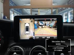 辰祐汽車音響 BENZ 賓士 C300 W205 原廠型LVDS 3D高清環景系統 Wifi手機鏡像 四路行車