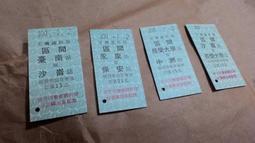 紀念火車票一組 4 張 210 元:普天同慶建國百年沙崙線通車紀念車票一組4張。建國100年慶祝台鐵台南沙崙線通車紀念