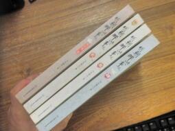 明朝那些事兒=四本合售=當年明月=中國友誼出版社=簡體書