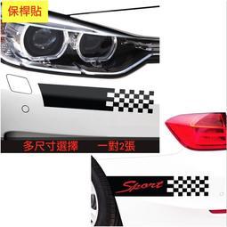 sports賽旗 保險桿 保護貼 輪弧貼 車貼 反光貼 裝飾貼 警示安全貼紙 防水耐溫 貼紙