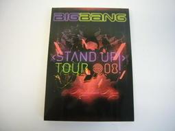 日版 Bigbang 2008 stand up dvd big bang gdragon GD TOP yg