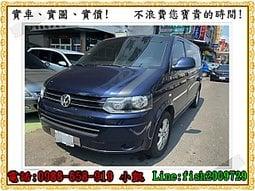 【0988658919小凱】11年 Volkswagen/福斯 VW T5 2.0 柴油 5門 7人座 露營車 『非 自售 imax MAZDA5 MAV』