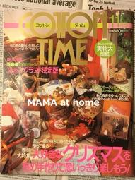 B11/USED<COTTON TIME>日文書