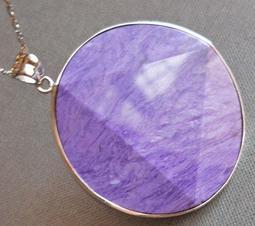 ☆采鑫天然寶石☆ **琉紫**~~頂級紫龍晶大衛星墜~紋路極美~包框極品大墜~52mm~珍藏