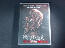 [DVD] - 綁的不是人 From a House on Willow Street ( 采昌正版 )