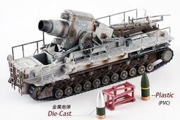 【軍模館】PMA - 1/72 德國陸軍卡爾炮三號車托爾 40砲後期型 冬季塗裝 P0328 (完成品)