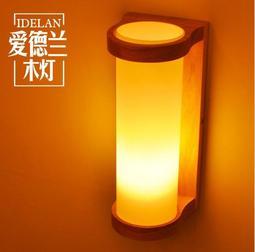 壁燈現代簡約客廳過道陽臺燈led木藝臥室床頭燈