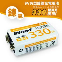 【血拼死鬥】iNeno 9V/330max鎳氫充電電池(1入) 9V充電電池 9V電池 方型電池