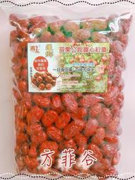 ❤︎方菲谷❤︎ 苗栗公館雞心紅棗 ( 200±10g/包) 懷舊零食 養生 天然維生素 台灣食品
