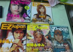 佰俐《EZ Japan 流行日語會話誌 34.39.42.56.57.116.125.127.131 附光碟》1本70元