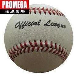 [福威國際企業]#8-2400-3 牛皮棒球 真皮棒球 硬式棒球比賽用棒球