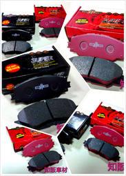 SUN隼SCC 總代理 2013 新馬六 SUN隼SCC 黑盒陶瓷版來令片一組1300元