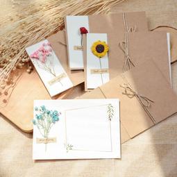 【現貨-免運費!台灣寄出】乾燥花卡片 手工製作乾燥花卡片 邀請卡 生日卡 萬用卡 婚禮小物 牛皮紙【BE671】