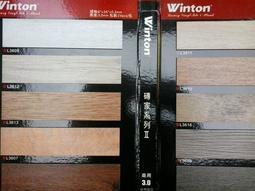 {三群工班}塑膠地板長條塑膠地磚 DIY磚家3.0MM價每坪1100元可代工 另地毯油漆壁紙施工
