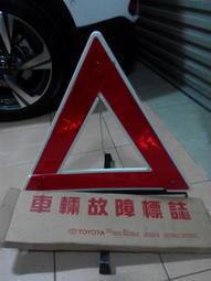 TOYOTA豐田汽車 原廠車輛故障標誌