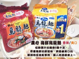 ☆菓子小舖☆國外進口~農心《海鮮烏龍麵》香辣、爽口