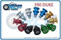 RCP 駐車球 LT 390 DUKE 2015~ #10 台製品