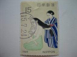 日本切手趣味週間-~髮(1969年).