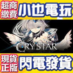 【小也】買送遊戲Steam 慟哭之星 CRYSTAR - LIMITED EDITION組合包哭泣戰鬥美少女 邊獄少女
