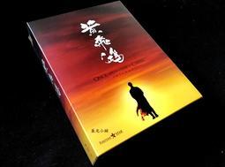 [藍光小舖][現貨] 黃飛鴻三部曲 Once Upon A Time In China藍光3獨立盒套裝 [繁中字幕]