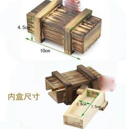 【雜貨店】大魔盒 成人益智智力玩具 木製拆裝組合遊戲 孔明鎖 魯班鎖 大魔盒59元